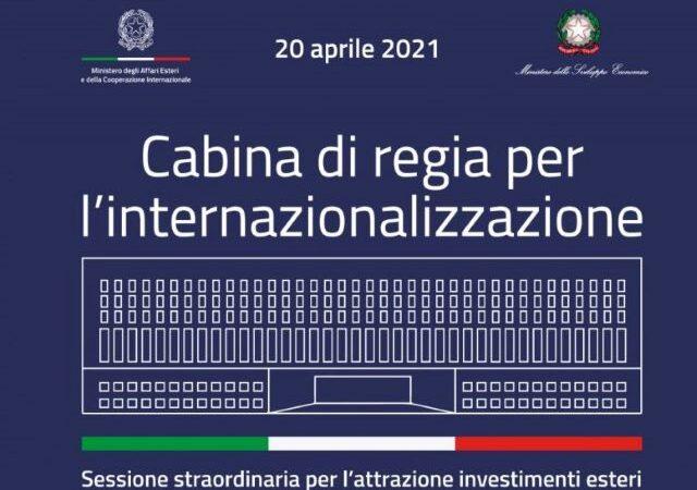 Cepi e Federcepicostruzioni alla Cabina di Regia per l'Internazionalizzazione
